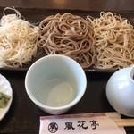 風花亭 - 料理写真:三色そばです。
