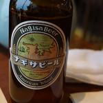 海舟 - ドリンク写真:ナギサビール
