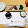 Unagimuraoka - 料理写真: