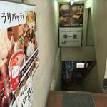 デウラリバッティ - 入口へと続く階段