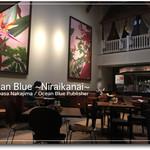 レストランcontact -