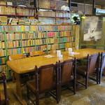 喫茶アンデス - レトロさが好い味出しの喫茶店2