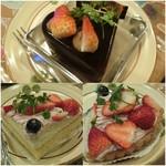 FLO・プレステージュ - 紅ほっぺのカスタードタルトとハートのショコラノワール☆彡 ホワイトデーのケーキ=3=3=3 FLOのケーキ、美味しいよね〜♪