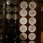 TRAVESSO GRILL - サッカー選手のサイン