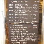 横浜ボンベイ - 店頭にあるメニュー