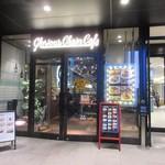 グロリアスチェーンカフェ - 心斎橋駅の出口を出たらすぐの所にあうお肉料理を食べながら世界のビールの楽しめるお店です。