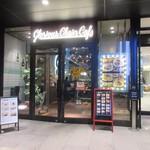 グロリアスチェーンカフェ - お店は心斎橋駅の出口のそばにありますよ。