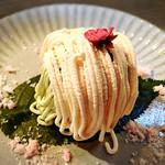 スイーツ カフェ キョウト ケイゾー - 桜の10分モンブラン