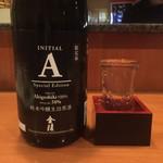 DUO - イニシャルA 限定品 黒  純米吟醸 生詰原酒