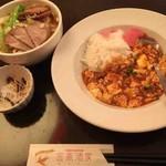 金燕酒家 - 麻婆カレー丼セット(チャーシュー刀削麺)