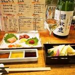 わっちょい - 刺身四種盛り合せ(1人前) & 秋鹿 純米吟醸