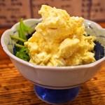 わっちょい - ポテトサラダ