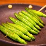 わっちょい - 金針菜