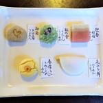 茶寮 宝泉 - 上生菓子