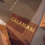 カラマリ - 玄関マットへのこだわり、カラマリ。