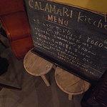 カラマリ - 黒板は毎日、試行錯誤。