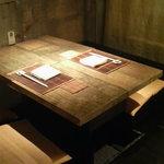 桜ヶ丘 - 2名~4名までの半個室。