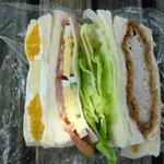 サンドーレあおやま - 三色サンドA