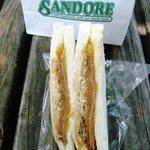 サンドーレあおやま - ハムカツサンド