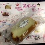 アーモンドプードル - シフォンケーキ(バニラ)