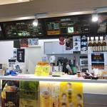 ブルースカイ 福岡空港 9番ゲートショップ -