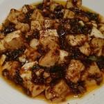64603759 - ランチ マーラー豆腐