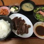 64604253 - ハラミ焼肉定食