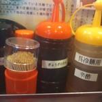 呉麺屋 -