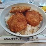 栄寿亭 - カツ丼 Aの玉子なし