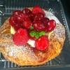PAISIBLE - 料理写真:ハニークランベリーのデニッシュ(260円)