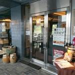 ベジフルキッチン トレーノ・ノッテ -