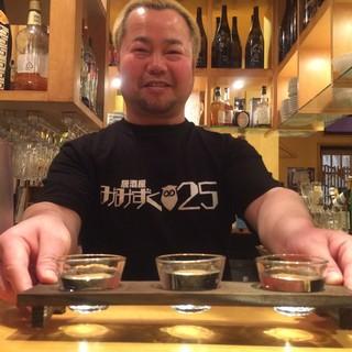 希少な和酒が豊富(お好きな日本酒を利酒でご用意♪)
