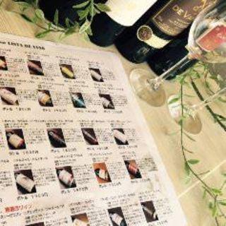 20種類以上の世界のワインがボトル1700円~!