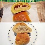 64608325 - ハムチーズパン/Bolinha Mafra
