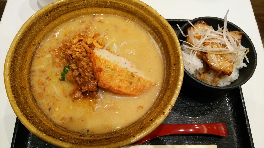 麺場 田所商店 談合坂サービスエリア店