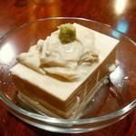 横家 - 湯葉豆腐