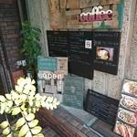 ひつじcafe - 店内の様子