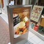 CAFE FREDY - 看板ですよ!