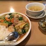 中華菜館 長安 - 中華丼 756円