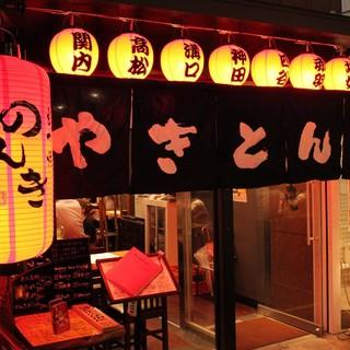 【17時~19時のんきの時間】100円ハイボール!!!