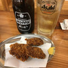 大衆元気酒場 もつ焼き エビちゃん - 料理写真:ホッピーセット(500円)、お通しレバフライ
