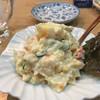 鳥駒 - 料理写真:2017年3月下旬 ポテトサラダ ¥500