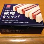 とんかつ新宿さぼてんデリカ 豊科店 -