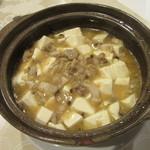 64613746 - 「咸魚豆腐」