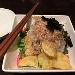 博多 柚づ庵 - 柚づ庵特製大根サラダ ¥580