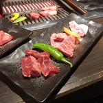 赤身肉とホルモンの店 惣 -