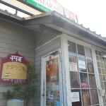 ナタラジャ - 店の外観