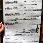 首里古酒倶楽部 -