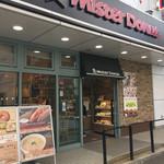 ミスタードーナツ - 鶴ヶ峰で朝ご飯=3=3=3 鶴ヶ峰商店街を抜けたところにミスタードーナツがあったので、そこで時間調整にモーニング☆彡