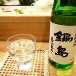 すし栄 - 冷酒(鍋島 特別純米)